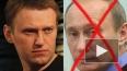 Журнал Time: Навальный в сотне самых влиятельных, ...