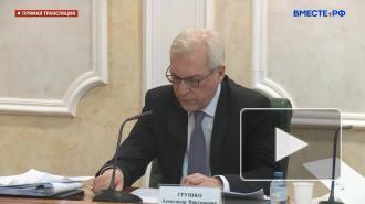 В МИДе подтвердили готовность России работать в Совете Европы