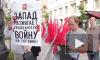 Петербуржцы призывают прекратить кровавую бойню на Донбассе
