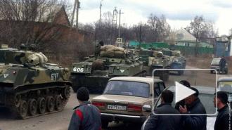 Украина, последние новости, видео онлайн: танки на российско-украинской границе в Белгородской области