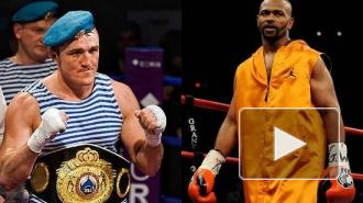 Скандал вокруг боя-реванша Джонса и Лебедева: панамец считает, что русские испугались