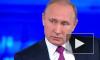 Владимир Путин: рецессия в экономике преодолена, но реальные доходы населения сократились
