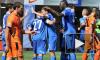 Лига Европы: в групповой этап прошли два российских клуба
