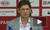 Леонид Федун раскритиковал идею доиграть сезон РПЛ без зрителей