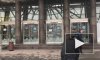 """К работе вернулся """"Перекресток"""" на Кондратьевском, где произошел теракт"""