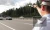 Петербургские автомобилисты протестуют против хамов, ездящих по обочинам