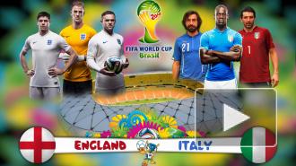 В Интернете появились видео голов игры Англия - Италия на ЧМ-2014