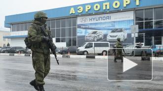 США примет участие в урегулировании ситуации в Крыму, Россия против