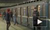 С 1 ноября в два раза увеличат тайм-аут суточных проездных в Петербурге