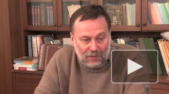 Александр Асиновский: Русский язык тяжело болен