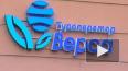 """Турфирма """"Верса"""" подала иск о банкротстве"""