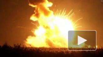 "В интернете опубликовано видео взрыва ракеты ""Антарес"" на космодроме НАСА"