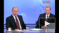 Путин о конкуренции с Прохоровым за президентский пост