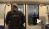 """На станции метро """"Политехническая"""" утром останавливались эскалаторы из-за отсутствия напряжения"""
