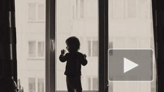 В Ленобласти двухлетняя девочка выпала из окна на 10-м этаже и осталась жива