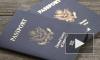 """Мальта раскрыла имена россиян, получивших """"золотые паспорта"""""""