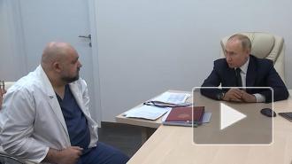 Главврач больницы в Коммунарке Денис Проценко вылечился от коронавируса