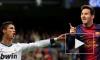 Криштиану Роналду в Португалии встретили криками «Месси, Месси»