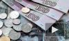 Курс доллара и евро поднялся. От падения рубля пострадает экономика девяти стран