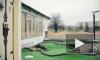 Аристократический гольф-клуб в черте города