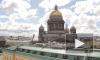 Епархия не поддержала крестный ход Милонова за передачу Исаакия РПЦ