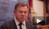 Сергей Глазьев: Украина - это оккупированная американцами территория