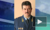 Заместителем генпрокурора назначен прокурор Петербурга Зайцев