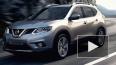 Nissan X-Trail третьего поколения будет стоить от ...