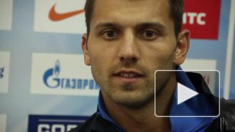 Лодыгин: Жду приглашения из сборной России