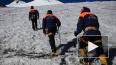 Спасатели ищут альпиниста, который сорвался с высоты ...