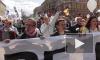 Власти хотят закрыть центр Петербурга для митингов и демонстраций