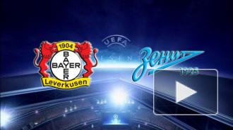 Матч «Зенит»-«Байер» начнется в 20:00 на стадионе «Петровский», болельщики верят в победу питерцев