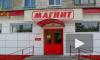 """Директор """"Магнита"""", которую обвиняли в смерти блокадницы, может вернуться на работу в свой магазин"""