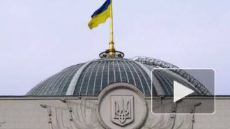 Новости Украины: Рада ратифицирует соглашение об ассоциации с ЕС, США готовы отменить санкции против России