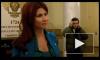 В интернете появилась запись лекции Чапман в Петербургском университете