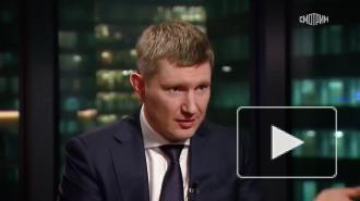 Решетников объяснил рост цен на продукты в России
