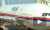 Боинг 777, последние новости: Коломойского подозревают в причастности к крушению, все прояснится через 2 дня