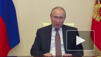 Путин назвал дикий капитализм неприемлемым