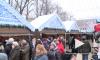 Ярмарка на Пионерской площади: еда из регионов России, индийские песни и ледовый каток