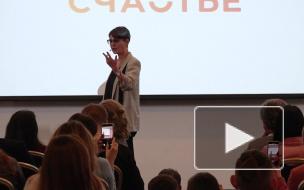 Конференция Digitale: Хакамада рассказала про счастье