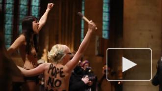 Femen проводили папу римского акцией
