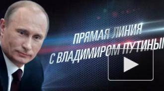 """Прямая линия с президентом 17 апреля. Путин: """"зеленые человечки"""" в Крыму - это российские военные"""