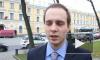Кто хочет стать помощником депутатов от партии власти? Конкурс контролирует губернатор Полтавченко