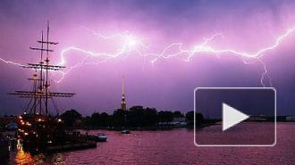 На Петербург надвигается гроза и шторм