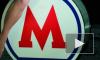 Московское метро рекламируют голые модели