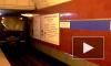 """Фото: утром на """"синей"""" ветке метро была серьезная давка"""