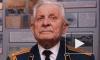 На 98-ом году жизни умер Герой Советского Союза Дмитрий Бакуров