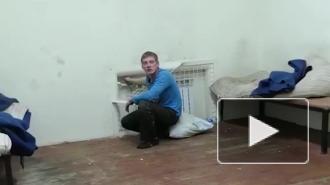 Обварившийся насмерть кипятком в камере россиянин попал на видео перед гибелью