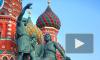 """Москва и Петербург возглавили рейтинг """"городов-загрязнителей"""""""