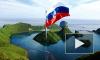Курильские острова хотят переименовать на русский лад «в пику» Японии